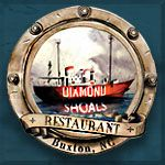 Diamond Shoals Restaurant and Seafood Market